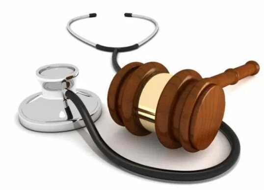 La Responsabilidad Jurídica del Personal Sanitario